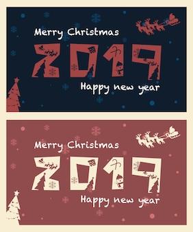 クリスマスと新年の数字