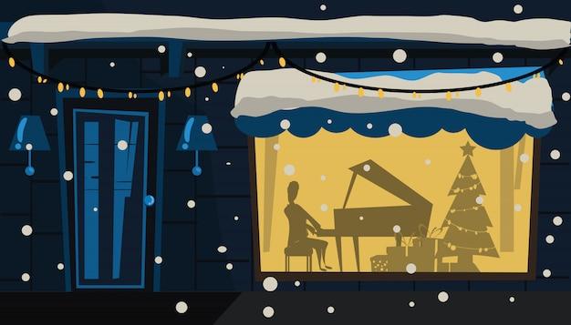 Рождественская вечеринка векторные иллюстрации
