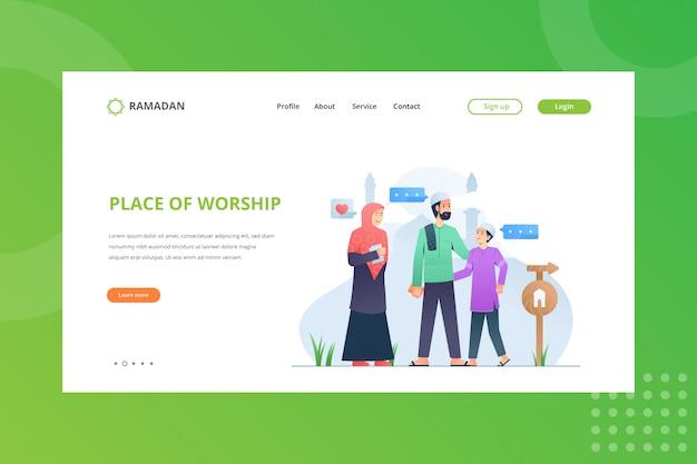 ランディングページのラマダンコンセプトの崇拝の図の場所