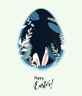 森の中のハッピーイースターのウサギ。