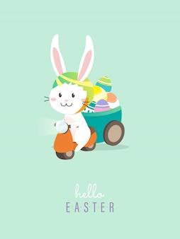 白イースターのウサギとこんにちはイースター。