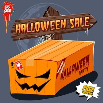 Коробка хэллоуина