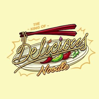 レストランのロゴの野菜とレタリングヌードル