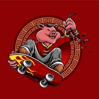 中国の新年は祝う
