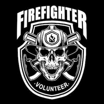 消防士の頭蓋骨のエンブレムデザインのベクトル
