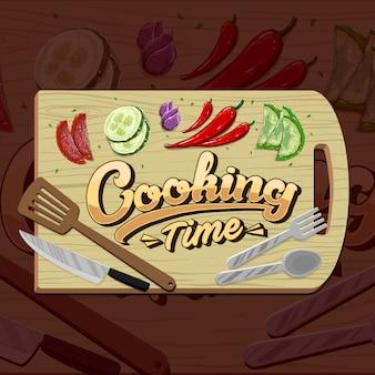 調理時間と調理セットと野菜。フラットスタイルのアイコン
