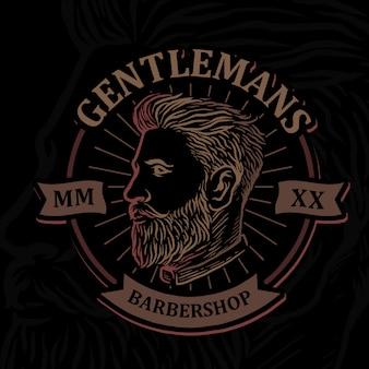 理髪店のロゴのためにカットの滑らかな後ろ髪の男