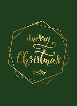Элегантный дизайн рождественской открытки
