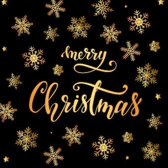 エレガントなメリークリスマスのグリーティングカードデザイン