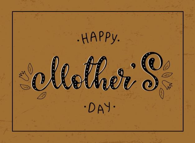 Винтажная открытка на день матери