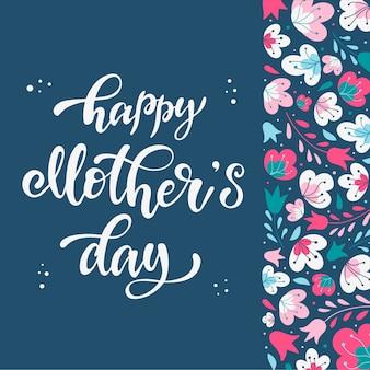 幸せな母の日カードデザイン