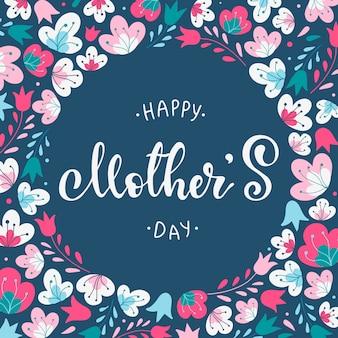 美しい母親の日カード