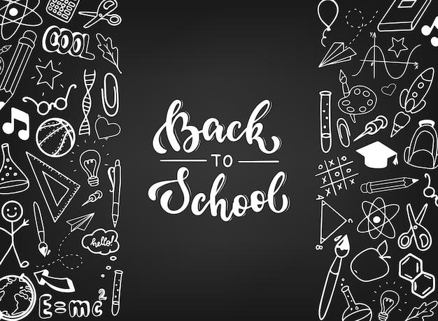 「学校に戻る」バナー、ポスター、カード