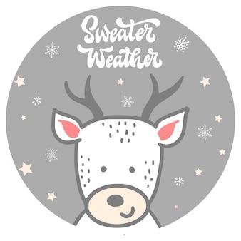 鹿とレタリング引用かわいいクリスマスカード
