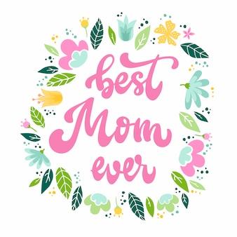 Лучшая мама когда-либо надписи цитата