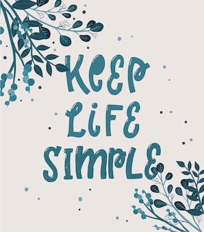 動機付けの引用「人生をシンプルに保つ」