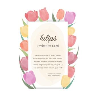 Пригласительный билет тюльпанов