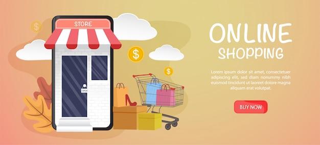 Онлайн покупки на сайте или иллюстрации мобильного приложения