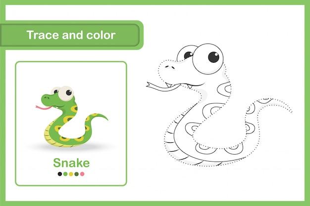 就学前の子供のための描画ワークシート、トレースと色:ヘビ