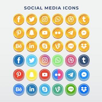ソーシャルメディアのアイコン