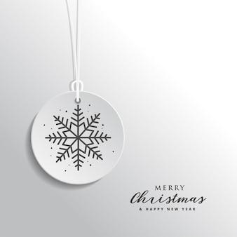 白い背景に豪華なクリスマスと新年のグリーティングカード