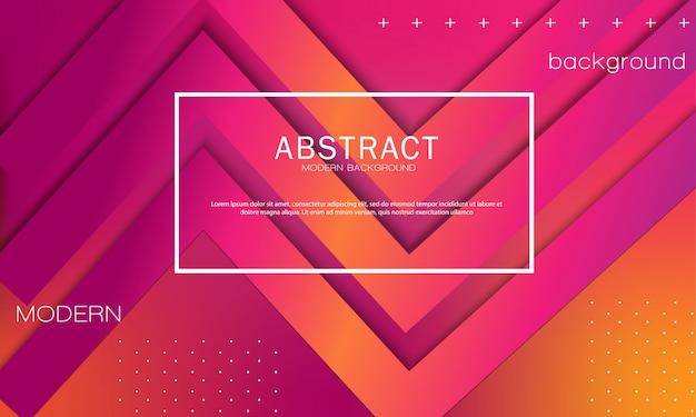 トレンディなグラデーション形状の構成。抽象的な背景。