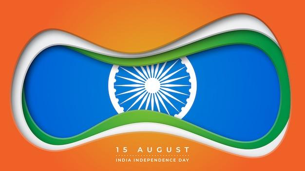 インド独立記念日紙カットバナー