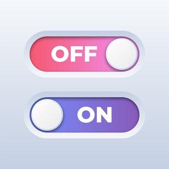 白のオン/オフ切り替えスイッチボタン