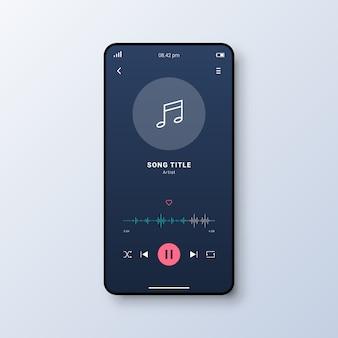 Интерфейс пользователя современного музыкального плеера