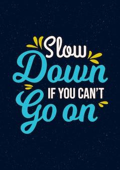 Вдохновляющие цитаты мотивация говорят «замедляйся, если не можешь идти дальше»