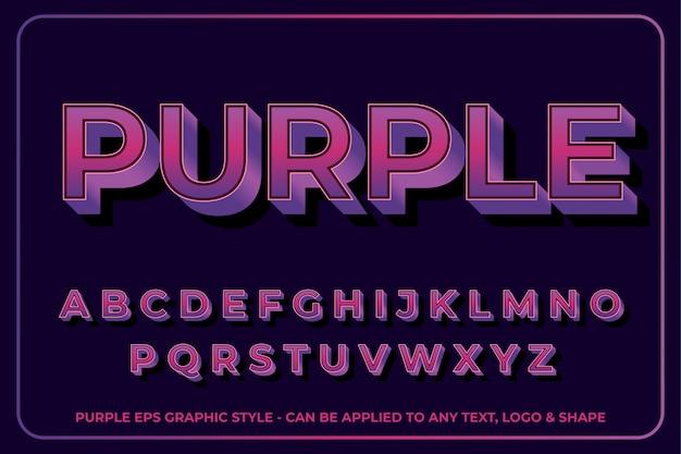紫のプレミアムテキスト効果