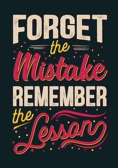 人生のための最高のインスピレーションの知恵の引用は間違いを忘れるレッスンを覚えている