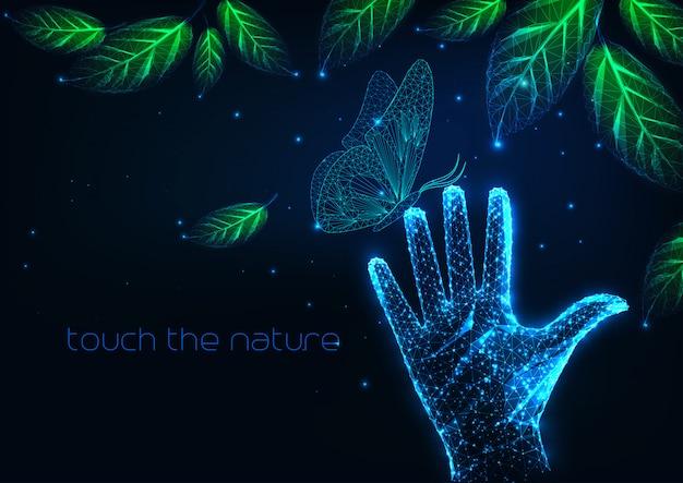 未来の人々自然接続背景