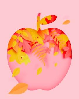 アップル、紙アートスタイルとパステルの背景ベクトルのイラストの秋の葉