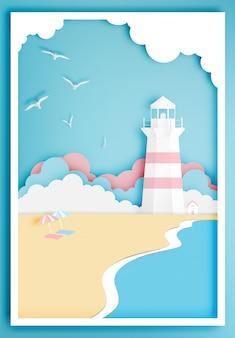 Маяк с океаном фон рамки бумаги стиль векторная иллюстрация