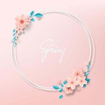 紙は花のグリーティングカードをカットしました。折り紙の花の休日の背景。