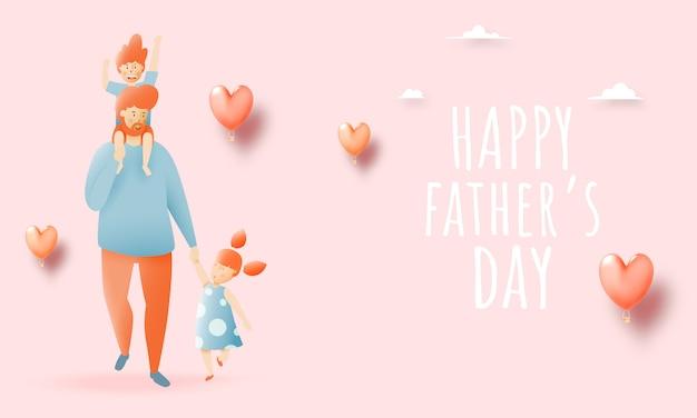 父と息子と娘とパステル調のスキームと紙アートのベクトル図と幸せな父の日