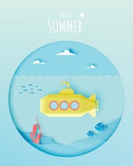 潜水艦の海中パステル調のスキームと紙アートスタイルのベクトル図で多くの魚
