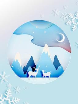Зимний пейзаж с бумажным стилем и пастельной цветовой гаммой