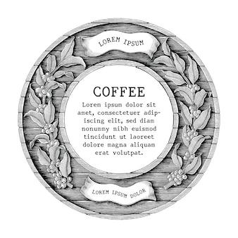 コーヒーショップとコーヒー製品のラベルの手のロゴが白い背景に分離されたヴィンテージの彫刻スタイルを描画します