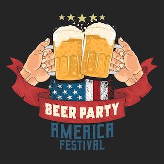 ビールパーティーオクトーバーフェストアートワーク