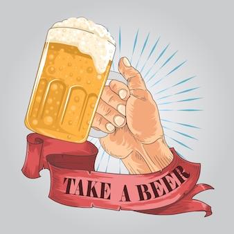 Приветствие пива