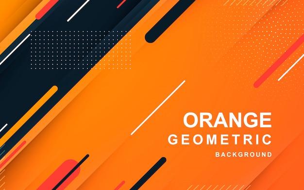 モダンな幾何学的なオレンジ色のデザイン