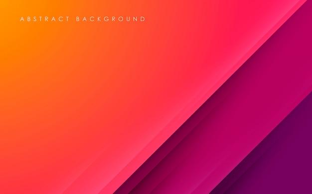 抽象的な現代的な背景のグラデーションカラー