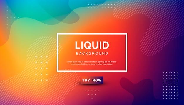 流行の液体の色の背景