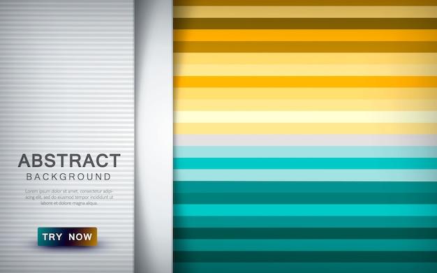 テクスチャ層の装飾と色付きの背景
