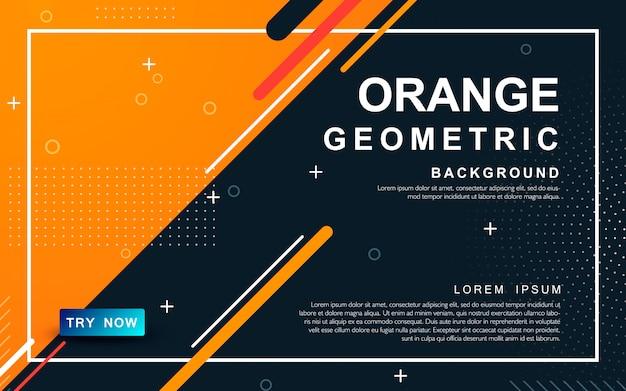 オレンジ色の抽象的な液体の背景