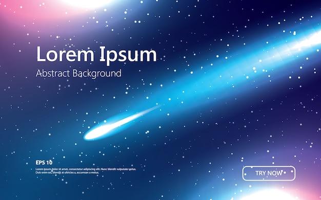 青い光の流星の宇宙の背景
