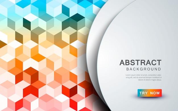 オーバーラップレイヤーと抽象的な色付きの背景