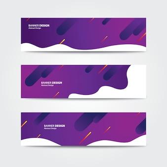 紫の幾何学的なバナーデザインテンプレート